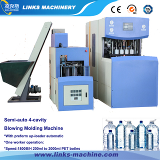 2000BPH Semi-auto 4-Cavity Bottle Blow Molding Machine(0.1L-2L)