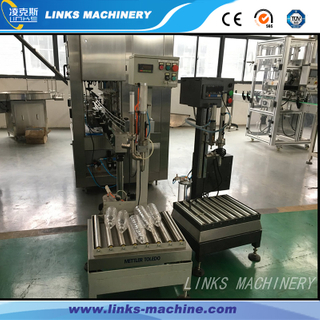 50-300L Automatic Oil&Chemical Liquid Filling Machine-WeighingType